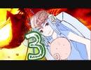 葵ちゃん、奉仕機械となる#3 巨竜のトロフィー篇【Stellaris】【VOICEROID実況】