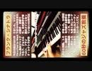 スマホ推奨「ボーカルをバンドの主役にした_フランク・シナトラ」- 1分間で学ぶジャズの歴史
