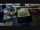 ずいえき『肉つけ麺作る』【2021/02/16】