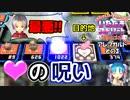 【実況】いたストSPのトーナメントを令和に再び楽しむ動画 33軒目【画質1080p】