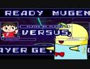 【初めての格闘ゲーム】MUGEN1.1Beta版 フリー対戦&説明 Episode001