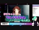 【アイドル部】ゾーラとハルトとバレンタイン!【神楽すず】【週間ボス】