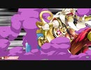 希少金属のwlw【マリクEX5】part468  対面スカ・ミクサ