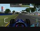 【TAS】Formula One 2006 キャリアモード Part03 オーストラリアGP