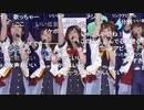 「アイドルマスター ポップリンクス」ポプマス生配信 特別版! ~みんなでPOPLINKS TUNE!!!!! SP~ コメ有アーカイブ(3)