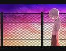 【ましゅー】夜明けと蛍【UTAUカバー】