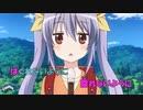 【ニコカラ】つぎはぎもよう《のんのんびより のんすとっぷ》(Vocalカット)+3
