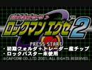 【実況】チップトレーダーで戦うロックマンエグゼ2 Part1