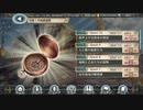 【クリプト】天魔!外地調査隊 Quest10