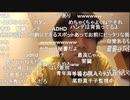 #七原くん 「深夜のプチ原くん。」2/6【20191021】720p