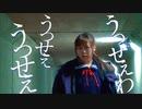 【オリジナル振り付け】うっせぇわ 【さらさ】【2周年記念】