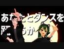 【Vroid】太陽系デスコ踊ってみた【MMD】