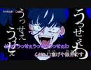 ニコカラ うっせぇわ on vocal Ado