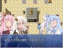 【VOICEROID】たとえばラストダンジョン前の村の茜ちゃんが序盤の街で暮らすような物語part2【RPGツクール】