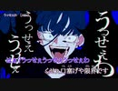 ニコカラ うっせぇわ off vocal Ado