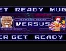 【ライバル戦】MUGEN1.1Beta版 フリー対戦 Episode002