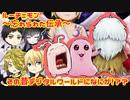 【刀剣乱舞】厚と獅子と初期刀のデジモンリアライズpart9【偽実況】
