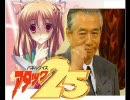 y2 thumbnail