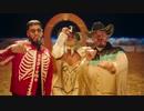 KAROL G, Anuel AA, J. Balvin - LOCATION (Official Video)