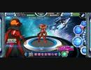 【スーパーロボット大戦・クロオメ】フリクリ コラボ プレイ動画 カンチの個人エピソード・ストーリー会話集