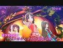 【デレステMV】帰ってきた!今井加奈ちゃんを応援し隊 30日目【Halloween♥Code】