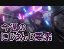 アニメ『WIXOSS DIVA(A)LIVE』6話ディケイド風まとめ