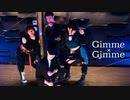 【アシンメトリー×企業戦士ビジネスレイブ】Gimme×Gimmeを踊ってみた【オリジナル振付】