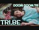 TRI.BE ⏏ DOOM_DOOM_TA  Official_MV ✅和訳付