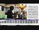 【かねこのジャズカフェ】#197「その2 〜70年代懐かしの歌謡曲特集 (Youtube配信アーカイブ)