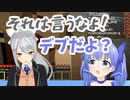 樋口楓「太ってるんですか?ちーさん」勇気ちひろ「デブだよ?」