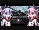 【StormWorks】ヒメミコ見切り発車の救助隊Part7【ガイノイド実況】