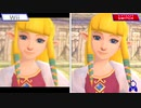 【wii版とSwitch版グラ比較】ゼルダの伝説 スカイウォードソードHD【Nintendo Direct 2021.2.18】