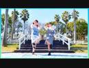【ぼんぼり×ワッター】ラブポーション【踊ってみた】【コラボ】