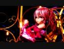 MMD【おねがいダーリン】Tda式 重音テト kimono style【210217】【Ray】【sdPBR】