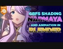 GBFVS Shading in Blender