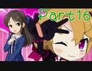 【ゆっくり実況プレイ】 でぃすがいあ6! -16 【雪美ちゃん家のゲーム部屋】