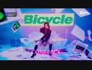 [K-POP] Chungha - Bicycle (Comeback 20210218) (HD)