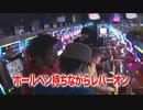 黄昏☆びんびん物語 #260【無料サンプル】