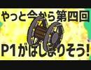 【歌うボイスロイド】パンジャンのダンス