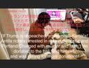 家族で時事放談w 171日目 【トランプが弾劾なら次はカマラ、君だ】ケノーシャとポートランドでの暴動で逮捕されたアンティファ暴徒ら(殺人、強姦容疑)釈放基金に自ら寄付し、また寄付を呼びかけていた!