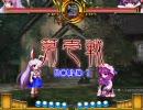東方緋想天(7/1) 鈴仙vsパチュリー in Phantasm対戦スレ thumbnail