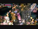 希少金属のwlw【マリクEX5】part469  対面怪童丸・多々良