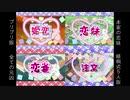 【素材配布あり】プリンセス・プリンシパル×恋妹MAD【セルフ比較】
