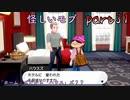 【31】ポケモンオタクの姉がガラル地方を冒険してみた【ポケットモンスターシールド】