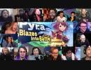 海外の反応まとめpart2【スマブラSP】新DLC「ホムラ&ヒカリ(ゼノブレイド2)」参戦!!!!PV【大乱闘スマッシュブラザースSPECIAL Nintendo Direct 2021.2.18】
