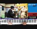 【かねこのジャズカフェ】#198「その3 〜70年代懐かしの歌謡曲特集 (Youtube配信アーカイブ)