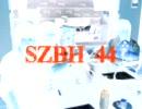【さよなら絶望放送】SZBH-44 冒頭の伏字解読 thumbnail
