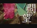 トウボウ【原稿交換】