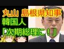 ゆっくり雑談 327回目(2021/2/20)