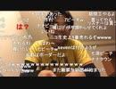#七原くん 「深夜のプチ原くん。」4/6【20191021】720p